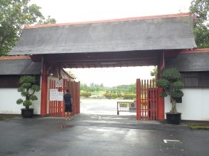 Free Parking Entrance to Japanese Garden